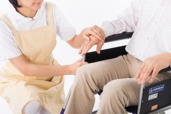 腰痛発生の危険因子 人を介助する動作 長時間労働 腰への負担