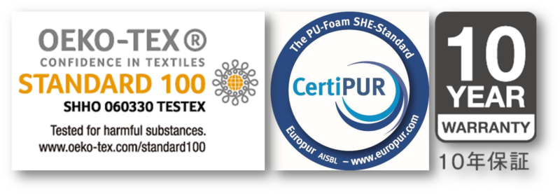 安心の品質保証 エコテックス100 サーティピュア 10年保証