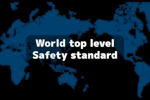 マットレスの安全性 エコテックススタンダード100 サーティピュア