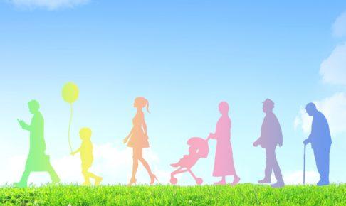 幸せの基盤は健康 40代は人生の分かれ道 体力の曲がり角